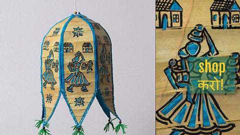 Festive Home Decor Lanterns - Pattachitra Handpainted Palm Leaf Lampshades from Odisha