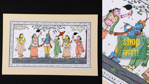 New! Patachitra Paintings on Handmade Paper by Dilip Kumar