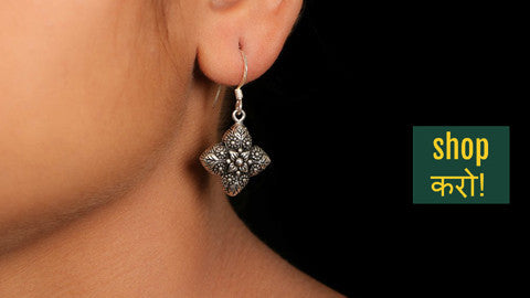 ★ Sterling Silver Jaligar Earrings by Jodha Banno ★