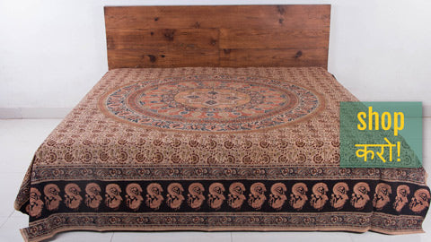 Original Pedana Kalamkari Block Printed Cotton Sarees, Bedcovers & Bags by Pitchuka Srinivas