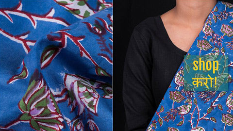 Exclusive! Kalamkari Block Printed Fabrics in Sanganari Colors