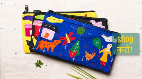 Pipli Applique Work Cotton Cosmetic Pouches from Orissa