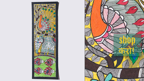 Traditional Handpainted Mithila or Madhubani Paintings from Bihar by Sudhira Devi