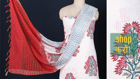 2pc & 3pc Block Printed & Shibori Suit Material Sets in Chanderi Silk, Cotton & Kota Doria