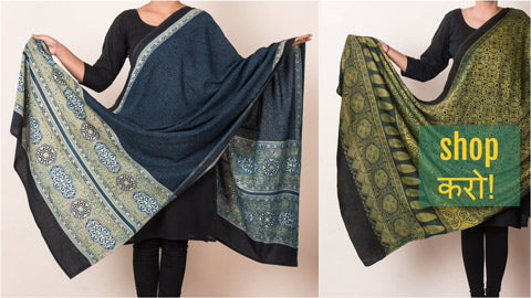 Ajrakh Block Print Natural Dyed Modal Silk & Cotton Dupattas from Kutch