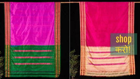 Traditional Pure Silk Narayanpet Handloom Sarees