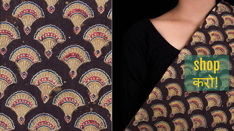 Special Ajrakh Block Printed Natural Dyed Cotton Fabrics from Kutch