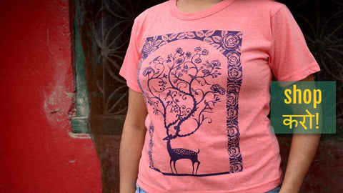 Natural Dyed Cotton Tshirts