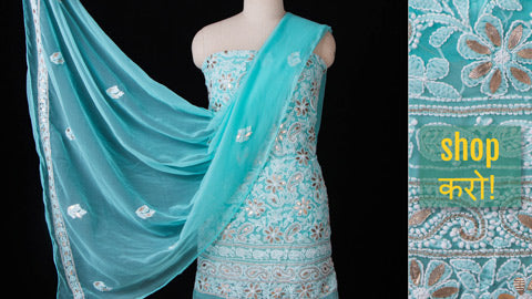 Lucknow Chikankari Hand Embroidered Dress Material Sets - Tussar Silk, Georgette & Cotton