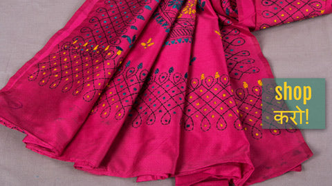 Handloom Kantha Work Cotton Sarees by Rabindranath Biswas