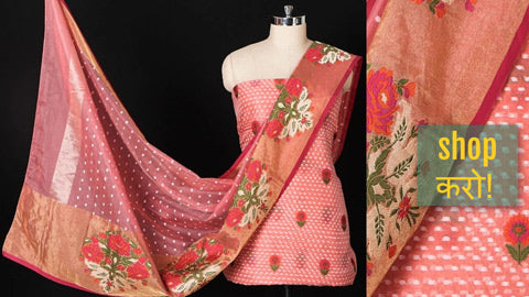 Traditional Banarasi & Chanderi Silk 2pc Suit Material Sets by Shadab Ahmed & Rauph Khan