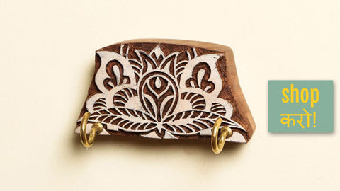 Hand Carved Sheesham Wood Block Key Hangers