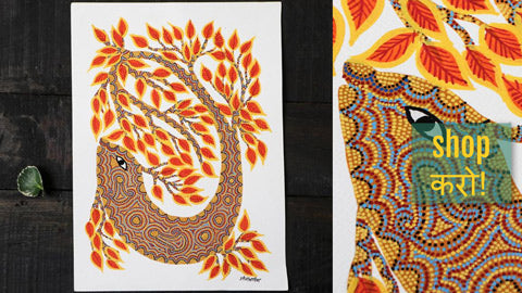 Bhil Pithora Folk Art Paintings on Paper by Geeta Bariya
