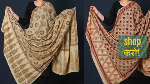 Authentic Pedana Kalamkari Block Printed Natural Dyed Cotton Dupattas