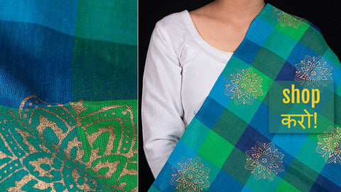 Rangoli Checks Gold Print & Special Digital Print Muslin Cotton Fabrics