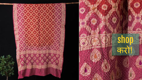 Bandhani Gaji Silk, Banarasi, Georgette & Cotton Traditional Sarees