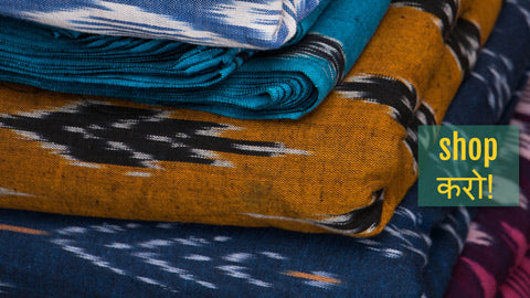 Traditional Pochampally Ikat Silk Cotton & Cotton Fabrics by Gajam Srinivas