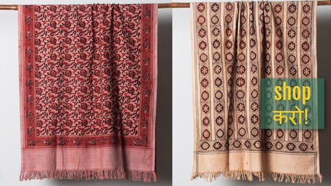 Pedana Kalamkari Natural Dyed Handloom Hand Block Printed Towels by Pitchuka Srinivas