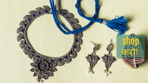 Antique Finish German Silver Necklaces & Necklace Sets