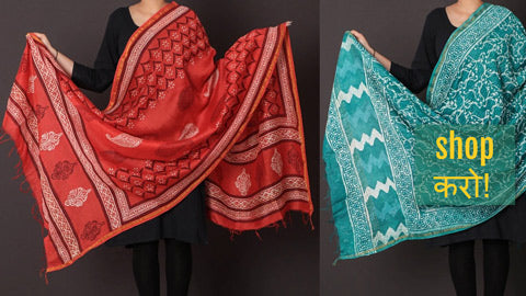 Bagru Dabu & Sanganeri Block Printed Dupattas in Chanderi Silk & Cotton