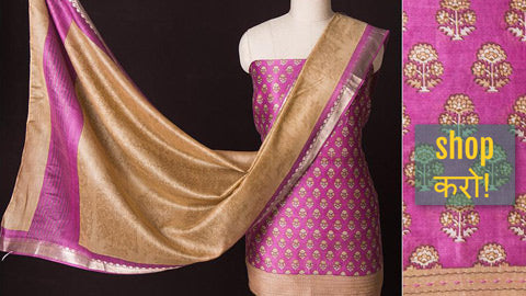 Exclusive Matching 2pc & 3pc Suit Materials in Tussar, Muga Silk, Chanderi Silk & Cotton