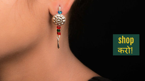 ✿ Traditional Silver Tribal Earrings of Kutch ✿
