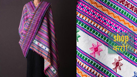 Kutch Silk Cotton Tagai Work Dupattas, Hand Embroidered Woolen Shawls & Stoles