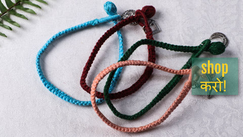 Cotton Threads Anklets with German Silver