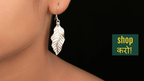 ✰ Sterling Silver Fresh Water Pearl & Frosted Mat Earrings ✰