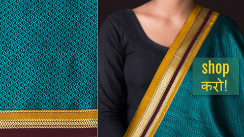 Traditional Pure Handloom Khun Cotton Fabrics From Maharashtra
