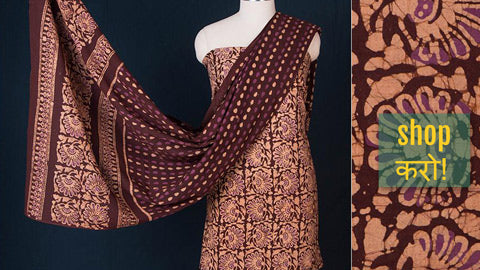 Kutch Hand Batik Printed Cotton 3pc Suit Material Sets