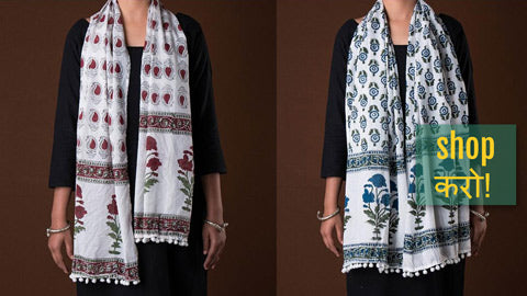Sanganeri Block Printed Pure Soft Cotton Stoles with Pom Pom