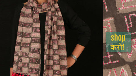 ✿ Sujani Embroidery Cotton Stoles by Aunam ✿