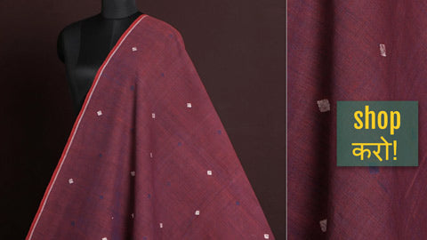 Pure Mangalgiri Jamdani Buti Fine Khadi Cotton Natural Dyed Fabrics from Andhra