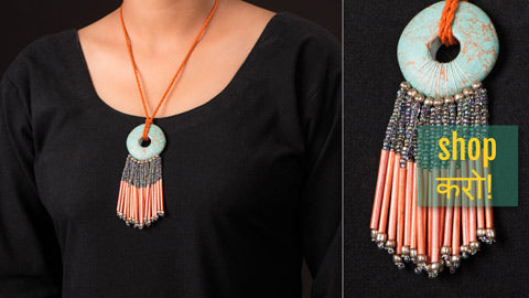 Paperjewelz by Vrinda Gokhale - Feather Earrings & Beaded Necklaces