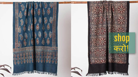 Ajrakh Block Printed Handloom Natural Dyed Cotton Towels from Kutch
