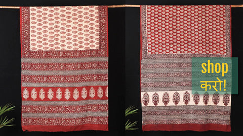 Hand Block Printed Pure Cotton Sarees by Fakruddin