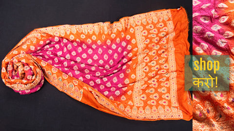 Traditional Bandhani Sarees in Pure Gaji Silk, Modal Silk, Gadwal Silk & Georgette