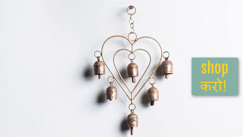 Traditional Copper Coated Bell Products from Kachchh