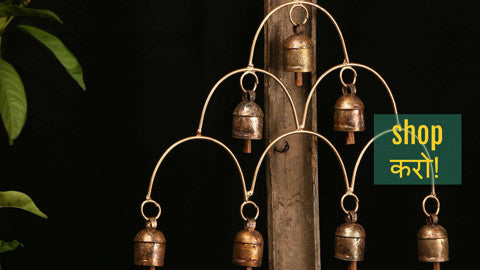 ✿ Copper Coated Bells With Leather Belt & Products From Kutch ✿