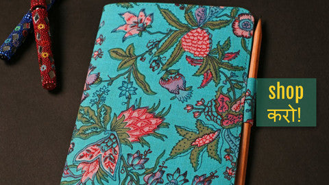 ✿ Handmade Classic Notebooks With Pencil by Sukriti ✿
