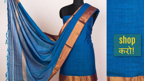 3-piece Dharwad Handloom Cotton Suit Material Sets from Karnataka