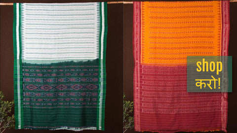 Traditional Pure Handwoven Sambalpuri Ikat Cotton & Silk Sarees from Odisha