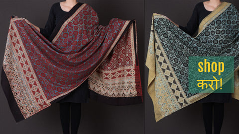Ajrakh Natural Dyed Hand Block Printed Cotton Dupattas from Kutch