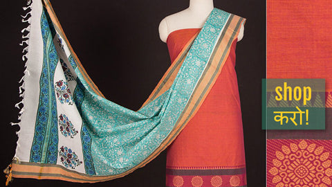 2pc Sets Ikat & Kanchi Cotton Fabric with Block Print South Cotton Dupatta