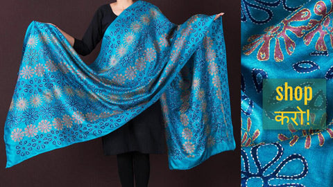 Authentic Bengal Kantha Handloom Pure Silk & Tussar Silk Dupattas by Alima Khatun and Ruisa
