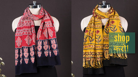 Barmer Ajrakh Block Printed Natural Dyed Stoles