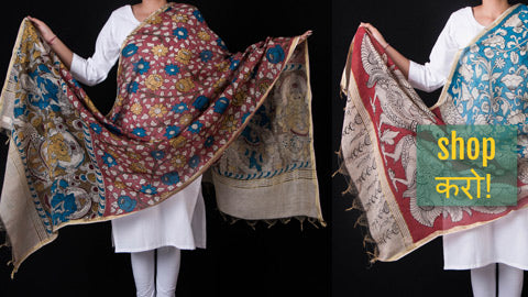 Exclusive ! Srikalahasti Kalamkari Handpainted Fabrics & Dupattas by Vishwanath - Silk & Cotton