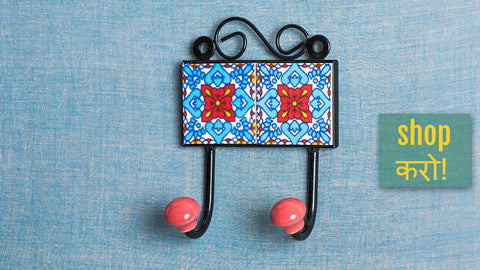 Original Blue Pottery Ceramic Tile Wall Hook Hangers & Bowls by Anil Doraya