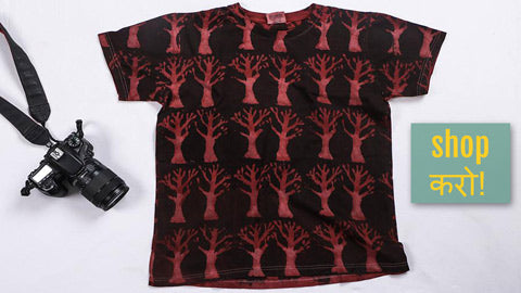 Block Art Prints Natural Dyed Cotton T-shirts by Bindaas Unlimited